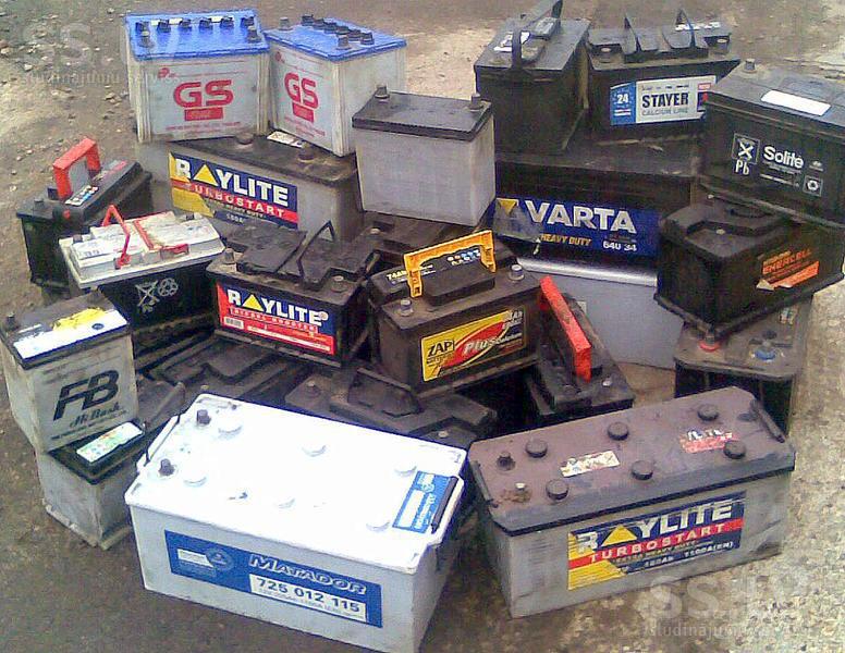 Сдать аккумулятор в москве цена почем медь в пунктах приема металла